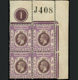 Hong Kong 25c 1912 - 1921 purple and magenta block of four stamps